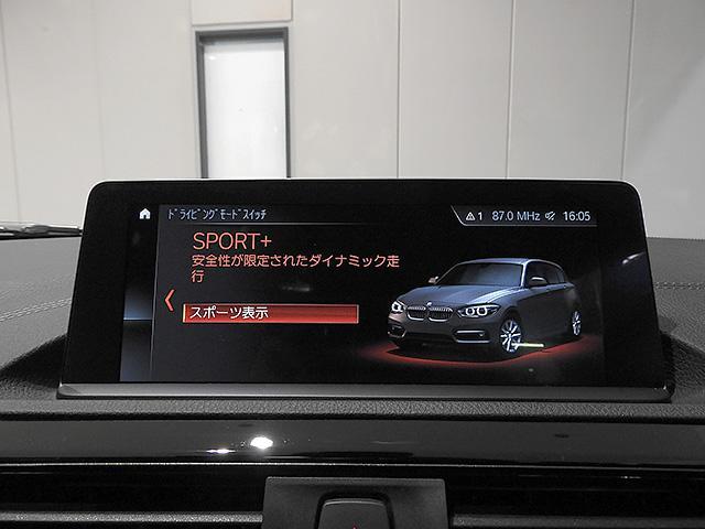 「BMW」「1シリーズ」「コンパクトカー」「神奈川県」の中古車17