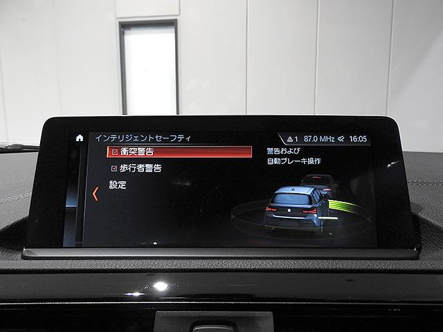「BMW」「1シリーズ」「コンパクトカー」「神奈川県」の中古車18