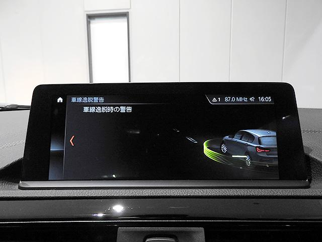 「BMW」「1シリーズ」「コンパクトカー」「神奈川県」の中古車19