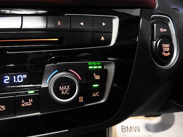 「BMW」「1シリーズ」「コンパクトカー」「神奈川県」の中古車25