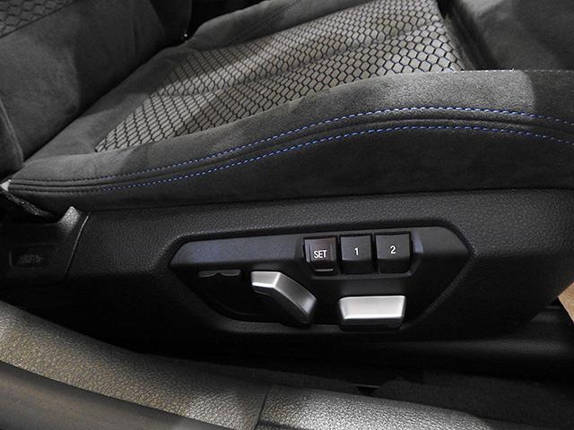 シートヒーター付きMスポーツ専用クロス&アルカンタラスポーツシート&シートメモリー付き電動調整パワーシート