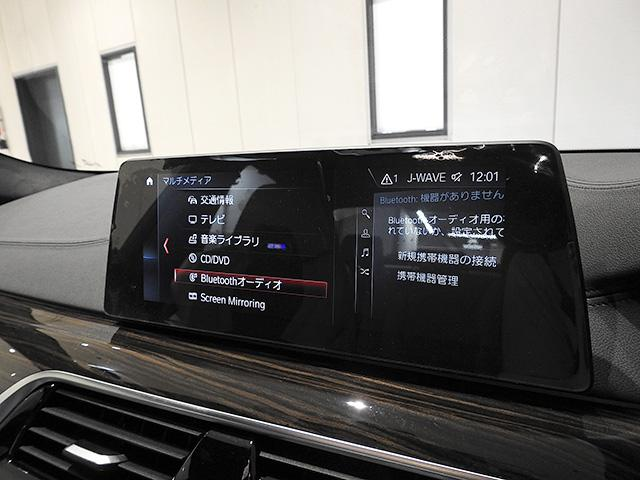 M5 コンフォートPKG シルバーストーンレザーシート(18枚目)