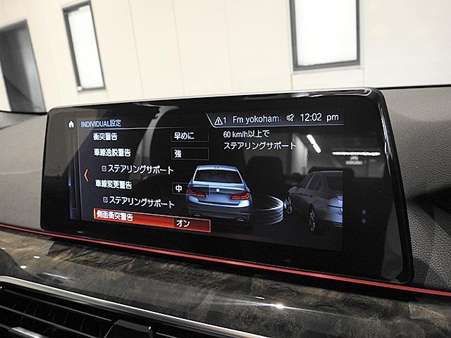 「BMW」「BMW」「セダン」「神奈川県」の中古車24