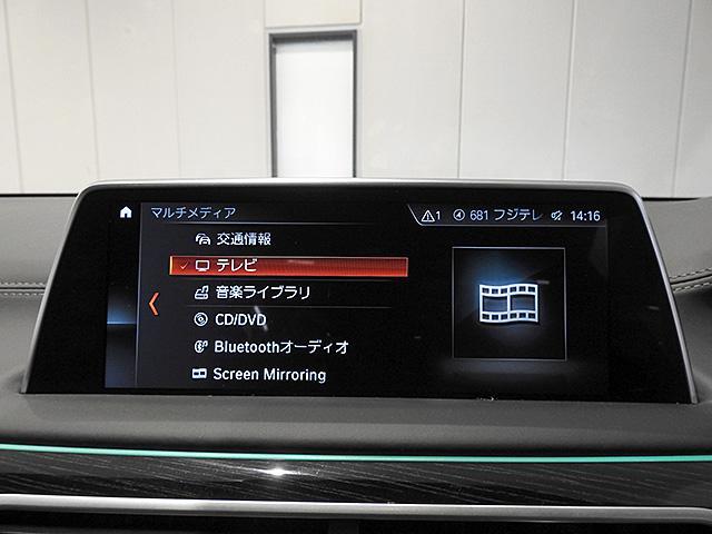 「BMW」「BMW」「セダン」「神奈川県」の中古車18