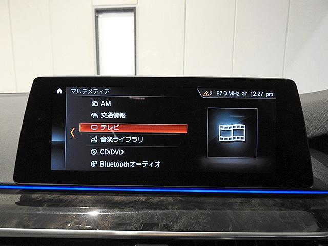 「BMW」「BMW」「セダン」「神奈川県」の中古車22