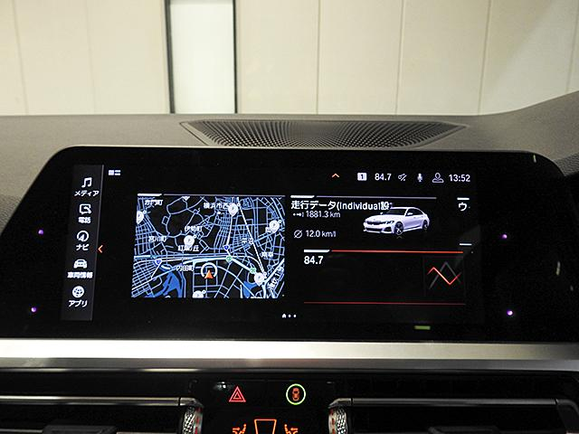320d xDrive Mスポーツ リバースアシスト ACC(14枚目)