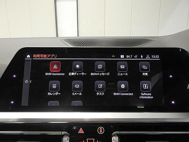 320d xDrive Mスポーツ リバースアシスト ACC(15枚目)