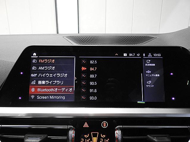 320d xDrive Mスポーツ リバースアシスト ACC(16枚目)