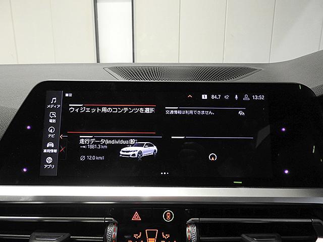 320d xDrive Mスポーツ リバースアシスト ACC(17枚目)