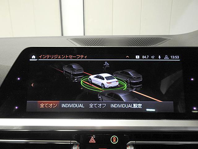 320d xDrive Mスポーツ リバースアシスト ACC(18枚目)