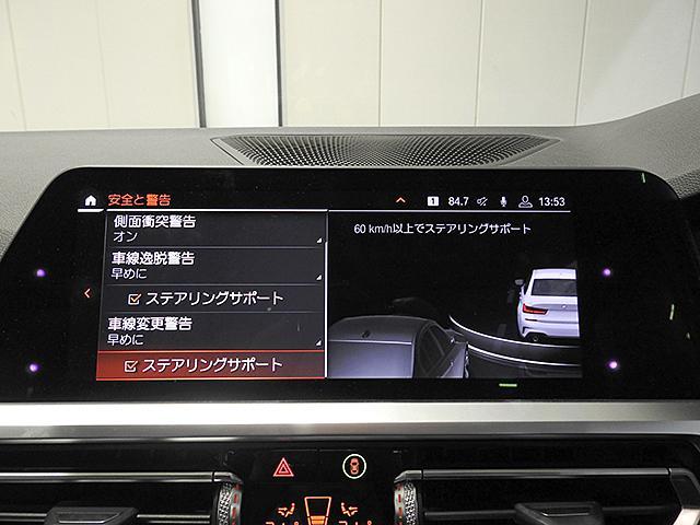 320d xDrive Mスポーツ リバースアシスト ACC(19枚目)