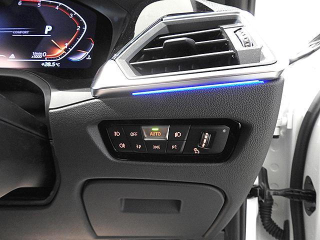 320d xDrive Mスポーツ リバースアシスト ACC(67枚目)