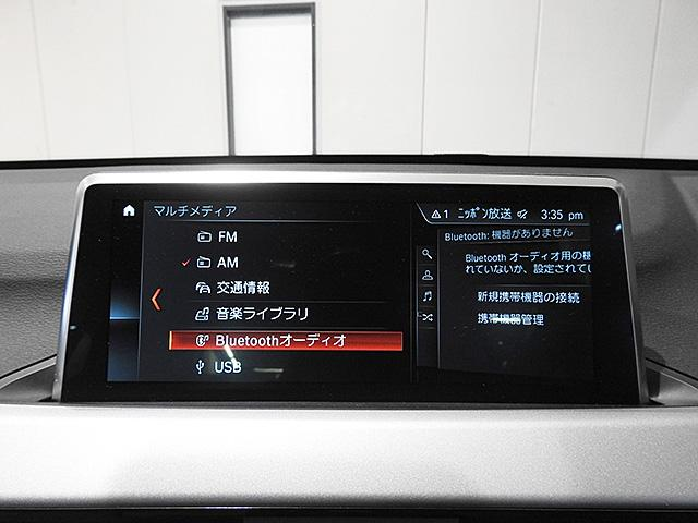 「BMW」「BMW X1」「SUV・クロカン」「神奈川県」の中古車17