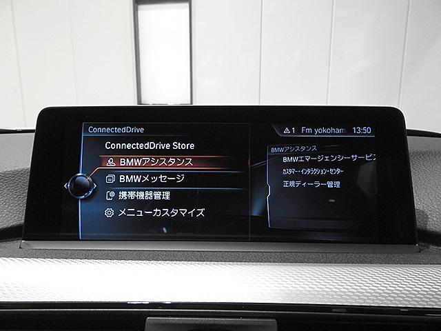 「BMW」「BMW」「ステーションワゴン」「神奈川県」の中古車15
