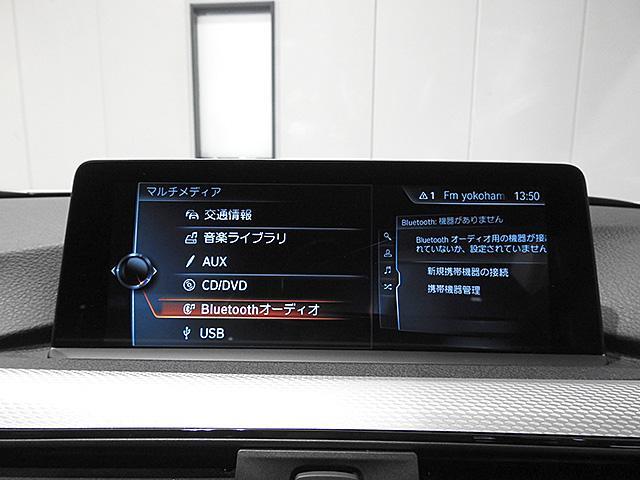 「BMW」「BMW」「ステーションワゴン」「神奈川県」の中古車16