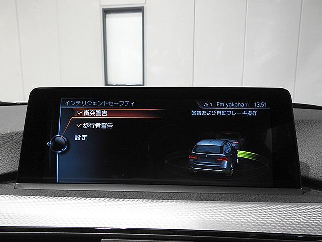 「BMW」「BMW」「ステーションワゴン」「神奈川県」の中古車17