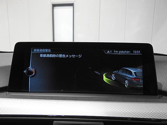 「BMW」「BMW」「ステーションワゴン」「神奈川県」の中古車19