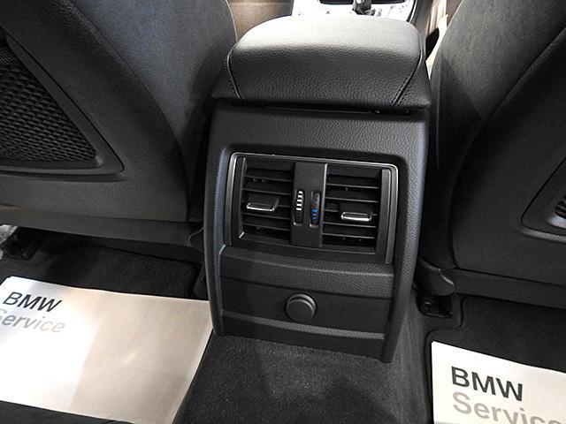 「BMW」「BMW」「ステーションワゴン」「神奈川県」の中古車31