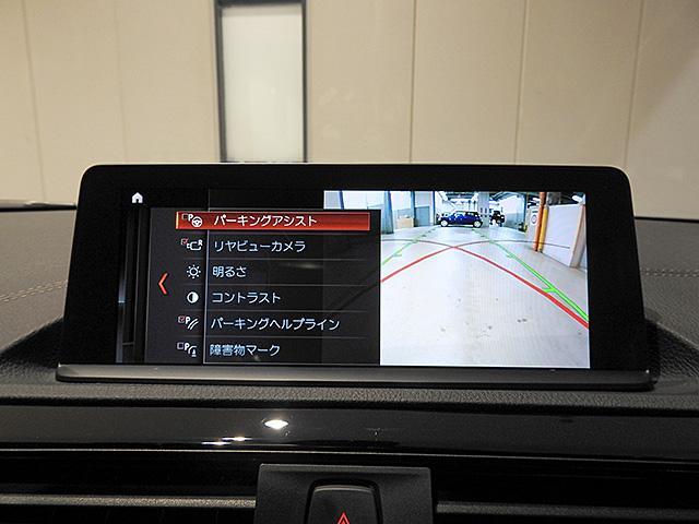 「BMW」「BMW」「コンパクトカー」「神奈川県」の中古車14