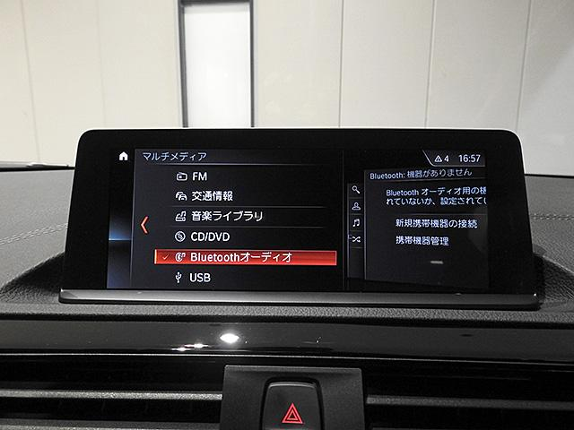 「BMW」「BMW」「コンパクトカー」「神奈川県」の中古車16