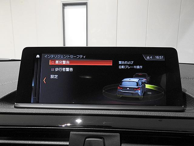 「BMW」「BMW」「コンパクトカー」「神奈川県」の中古車17