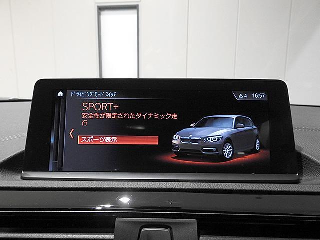 「BMW」「BMW」「コンパクトカー」「神奈川県」の中古車19