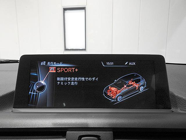 ドライビングパフォーマンスコントロール(スポーツモードやエコプロモード等走行スタイルに応じて複数の走行モードが選べます。)/左右独立温度調整機能付き2ゾーンオートエアコン