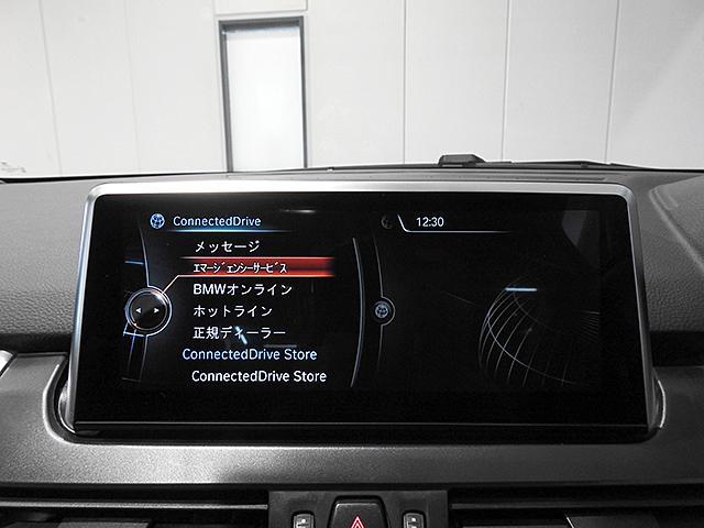 「BMW」「2シリーズ」「ミニバン・ワンボックス」「神奈川県」の中古車16