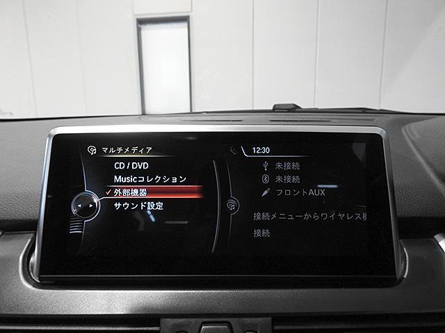 「BMW」「2シリーズ」「ミニバン・ワンボックス」「神奈川県」の中古車17