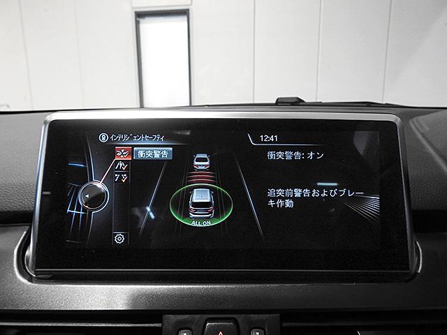 「BMW」「2シリーズ」「ミニバン・ワンボックス」「神奈川県」の中古車18