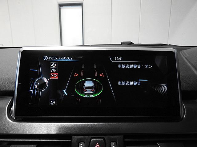 「BMW」「2シリーズ」「ミニバン・ワンボックス」「神奈川県」の中古車20