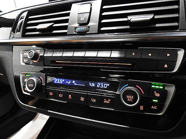「BMW」「1シリーズ」「コンパクトカー」「神奈川県」の中古車23