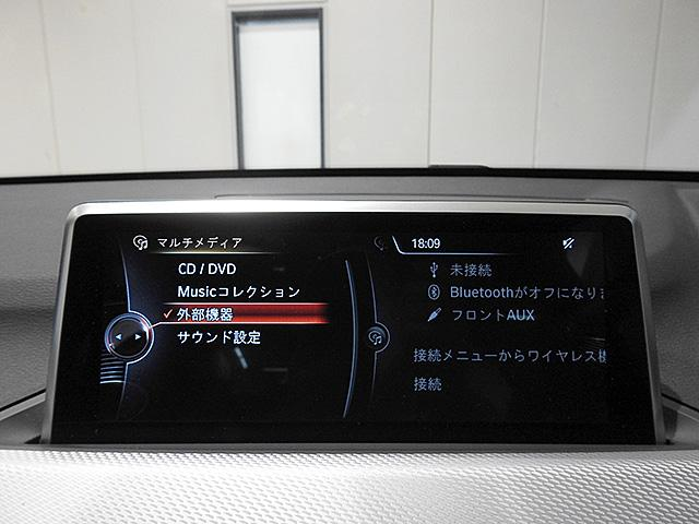 「BMW」「X1」「SUV・クロカン」「神奈川県」の中古車18