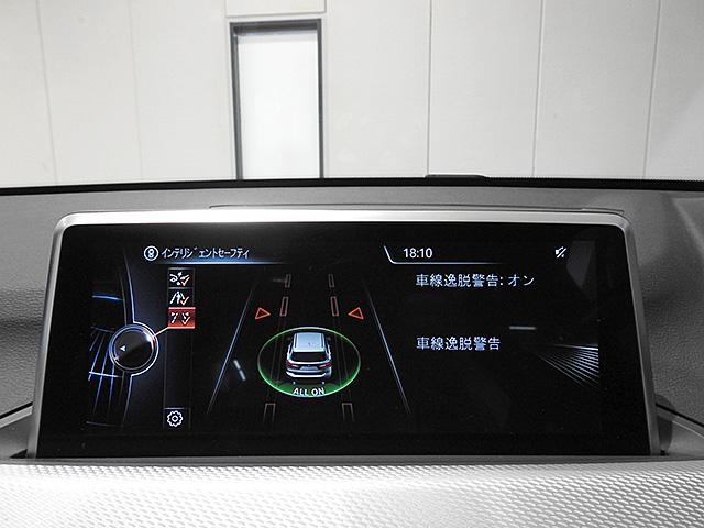 「BMW」「X1」「SUV・クロカン」「神奈川県」の中古車21