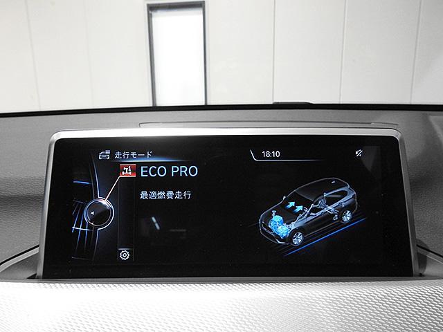 「BMW」「X1」「SUV・クロカン」「神奈川県」の中古車23