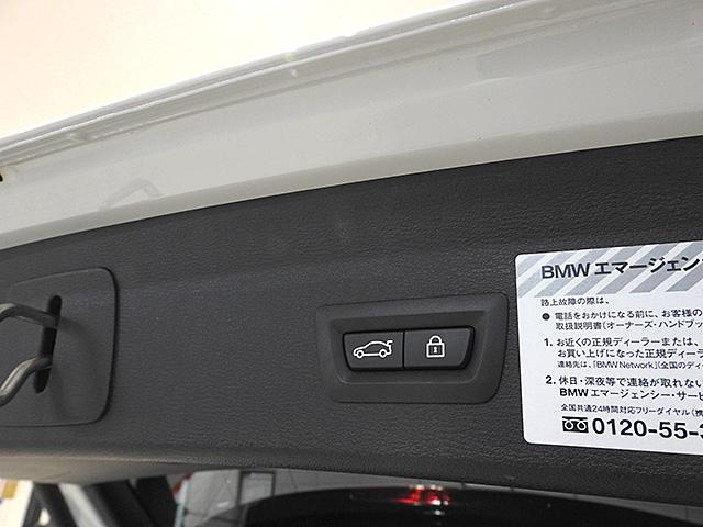 「BMW」「X1」「SUV・クロカン」「神奈川県」の中古車54