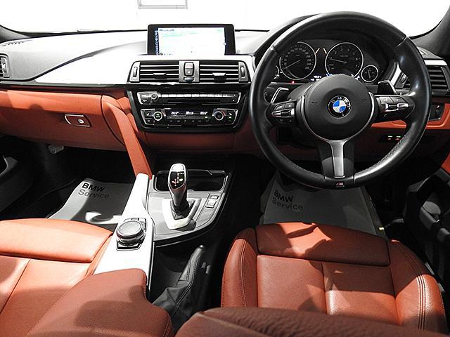 420iグランクーペ Mスポーツ 2年保証 レザーシート アクティブクルーズコントロール 認定中古車(4枚目)