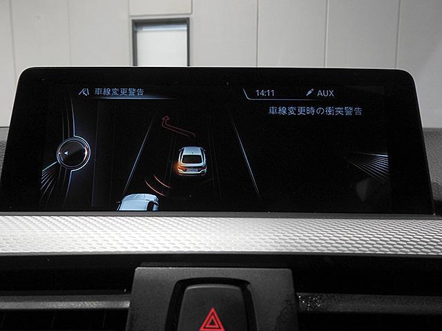 420iグランクーペ Mスポーツ 2年保証 レザーシート アクティブクルーズコントロール 認定中古車(12枚目)