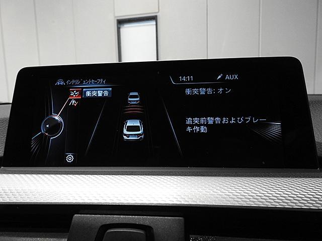 420iグランクーペ Mスポーツ 2年保証 レザーシート アクティブクルーズコントロール 認定中古車(13枚目)