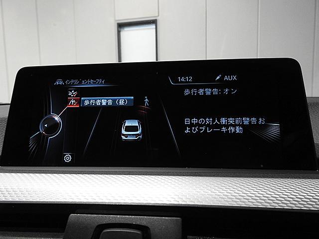 420iグランクーペ Mスポーツ 2年保証 レザーシート アクティブクルーズコントロール 認定中古車(14枚目)