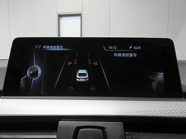 420iグランクーペ Mスポーツ 2年保証 レザーシート アクティブクルーズコントロール 認定中古車(15枚目)