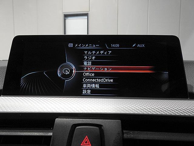420iグランクーペ Mスポーツ 2年保証 レザーシート アクティブクルーズコントロール 認定中古車(18枚目)
