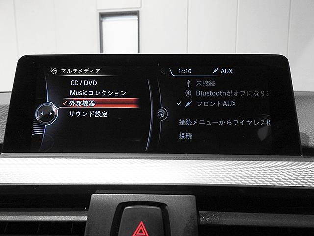 420iグランクーペ Mスポーツ 2年保証 レザーシート アクティブクルーズコントロール 認定中古車(19枚目)
