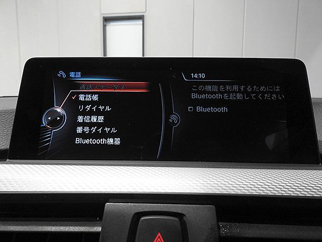 420iグランクーペ Mスポーツ 2年保証 レザーシート アクティブクルーズコントロール 認定中古車(20枚目)