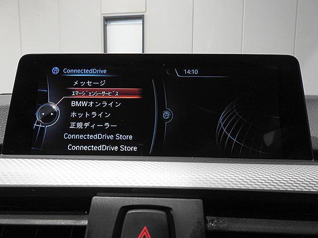 420iグランクーペ Mスポーツ 2年保証 レザーシート アクティブクルーズコントロール 認定中古車(21枚目)