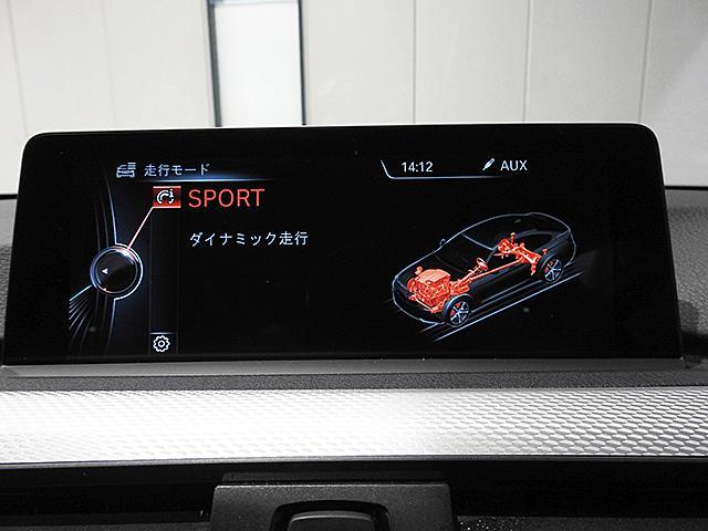 420iグランクーペ Mスポーツ 2年保証 レザーシート アクティブクルーズコントロール 認定中古車(22枚目)