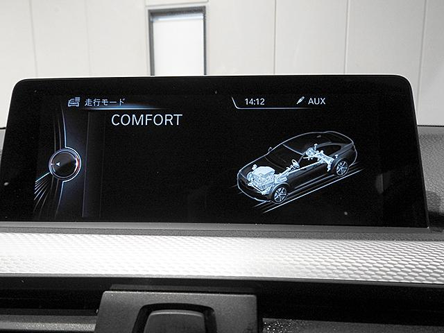 420iグランクーペ Mスポーツ 2年保証 レザーシート アクティブクルーズコントロール 認定中古車(23枚目)