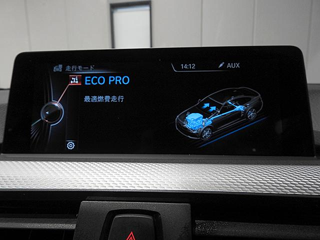420iグランクーペ Mスポーツ 2年保証 レザーシート アクティブクルーズコントロール 認定中古車(24枚目)