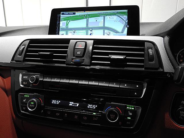 420iグランクーペ Mスポーツ 2年保証 レザーシート アクティブクルーズコントロール 認定中古車(25枚目)