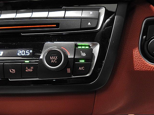 420iグランクーペ Mスポーツ 2年保証 レザーシート アクティブクルーズコントロール 認定中古車(26枚目)